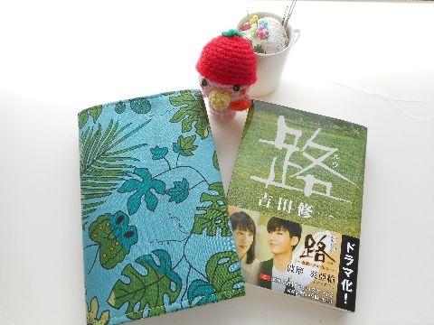 Amifumu_e998b
