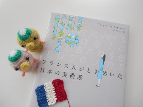 Amifumu_f073