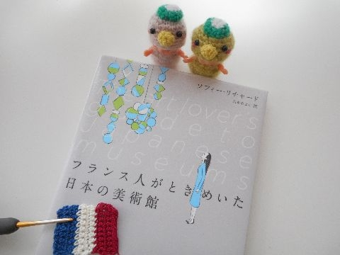 Amifumu_f074