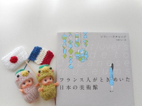 Amifumu_f075