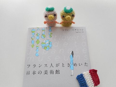 Amifumu_f076