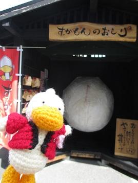 Amifumu232_2