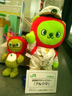 Amifumu318