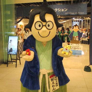 Amifumu475