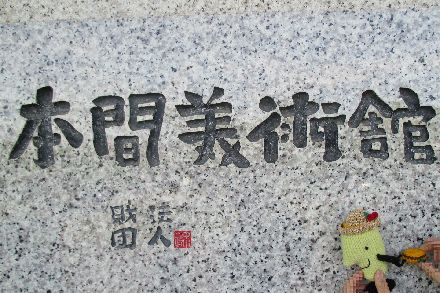 Amifumu573_2
