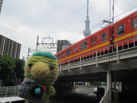 Amifumu624