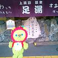 Amifumu642