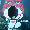 Amifumu690