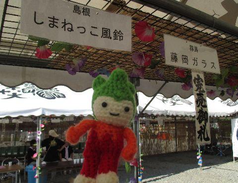 Amifumu715