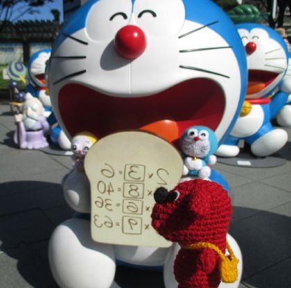 Amifumu738