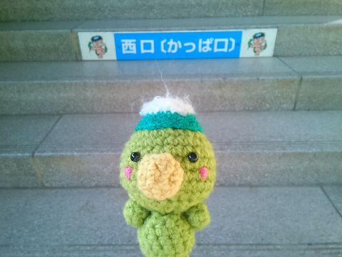 Amifumu868_2