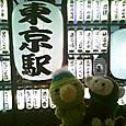 Amifumu933