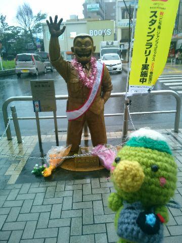 Amifumua015