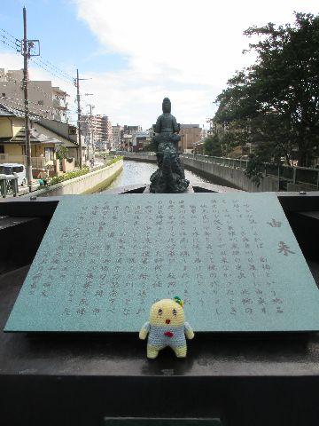 Amifumua032