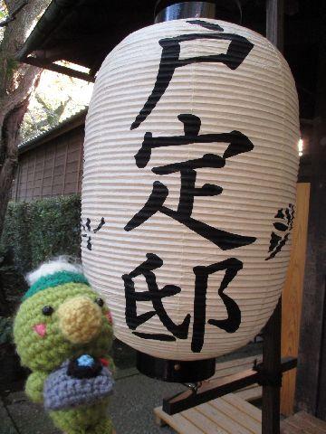 Amifumua314