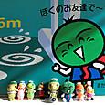 Amifumua586