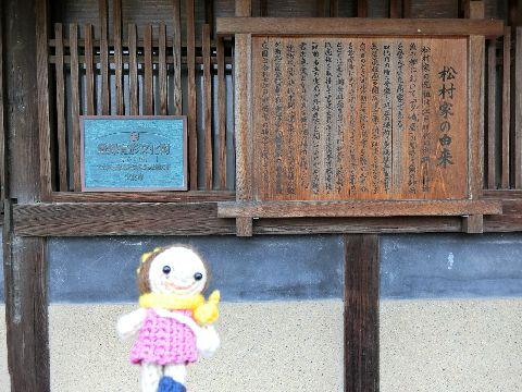 Amifumua592