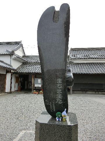 Amifumua603