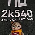 Amifumua657