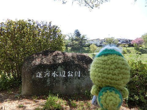 Amifumu_b001re
