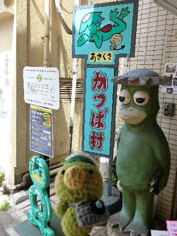 Amifumu_b067