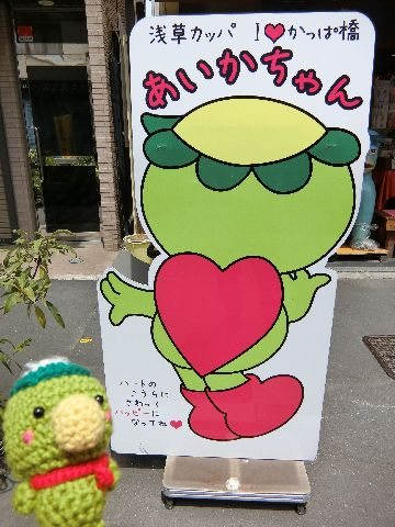 Amifumu_b069