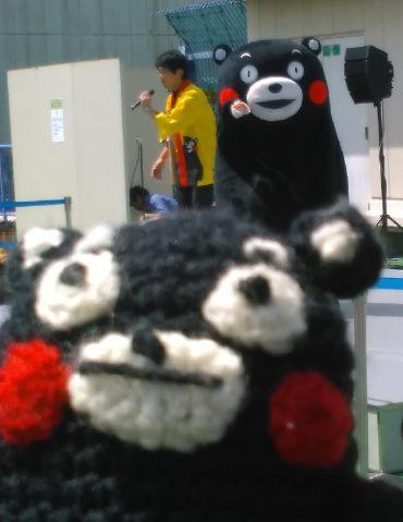 Amifumu_b074