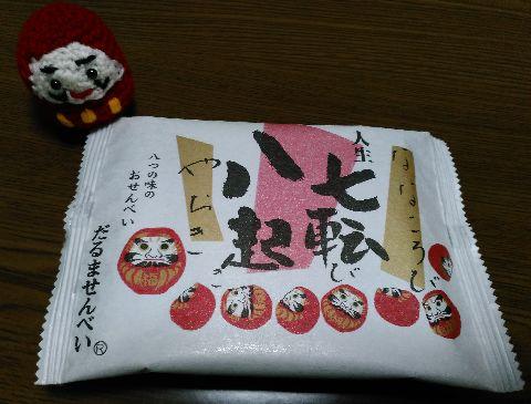 Amifumu_b160