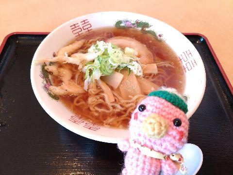 Amifumu_b171