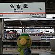 Amifumu_b277