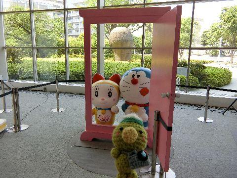 Amifumu_b294