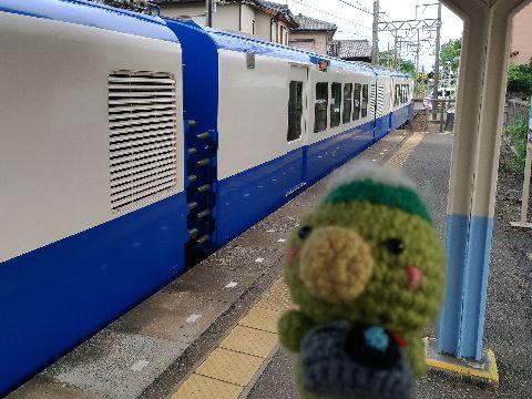 Amifumu_b356