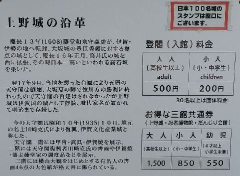 Amifumu_b406