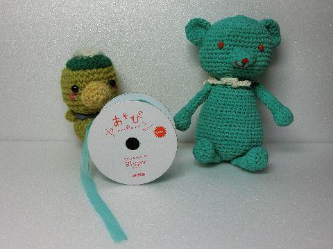 Amifumu_b421