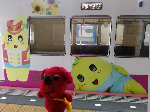 Amifumu_b460