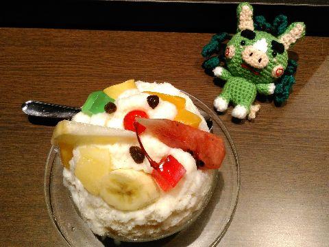 Amifumu_b489