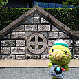 Amifumu_b523