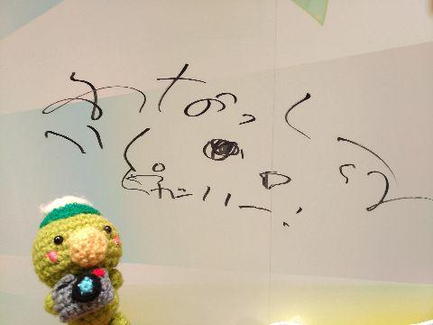 Amifumu_b624