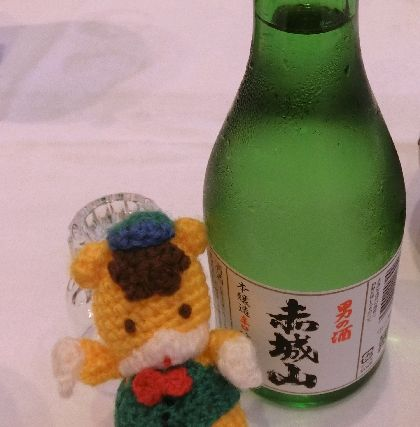 Amifumu_b666