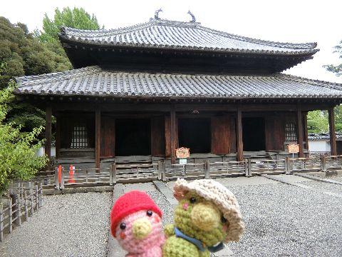 Amifumu_b680