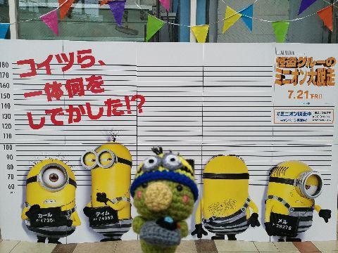 Amifumu_b705