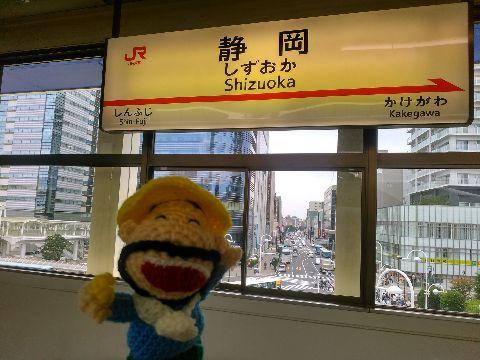 Amifumu_b859