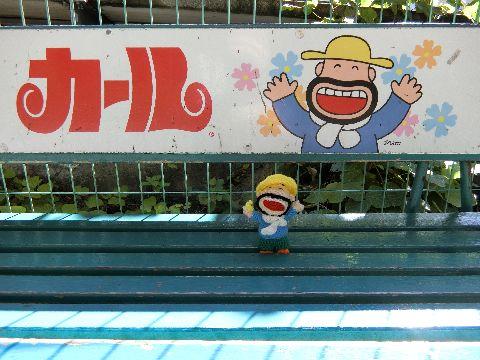 Amifumu_c109