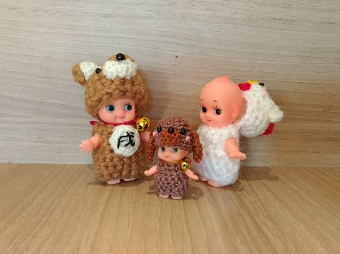 Amifumu_c330