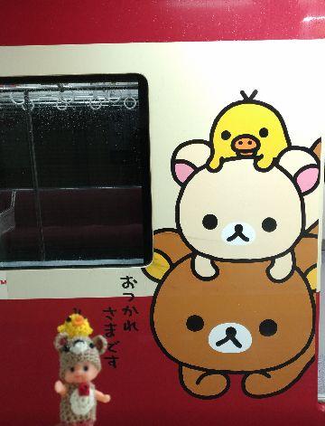 Amifumu_c740