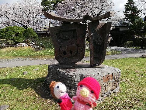 Amifumu_c767