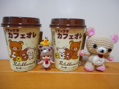 Amifumu_c853