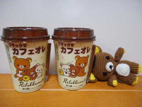 Amifumu_c854