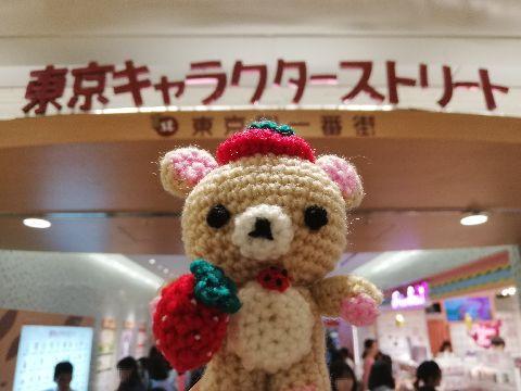 Amifumu_c959