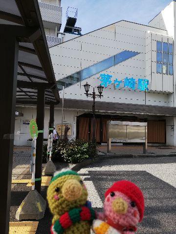 Amifumu_d351